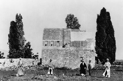 The Mansion of Mazra'ih.