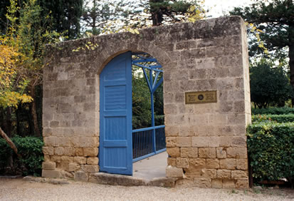 Entrance to the Ridván Garden.